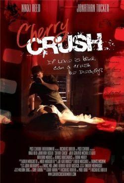 Pаздавленная вишня - Cherry Crush