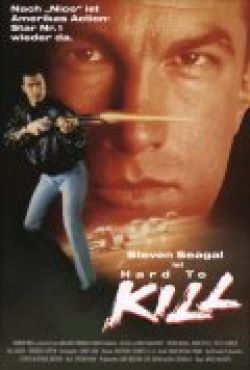 ������ ������� - Hard to Kill