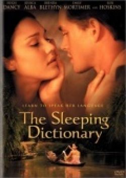Интимный словарь - The Sleeping Dictionary