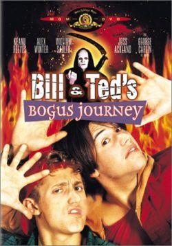 Новые приключения Билла и Теда - Bill $ Teds Bogus Journey