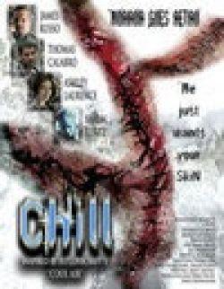 Холод - Chill