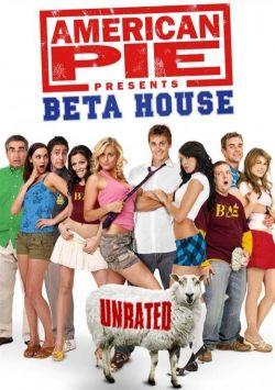 Американский Пирог 6: Переполох в общаге - American Pie Presents: Beta House