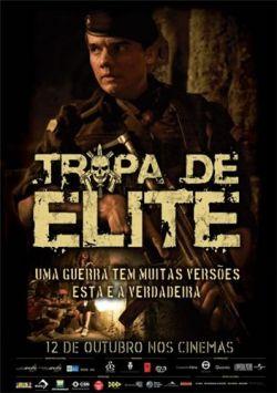 Элитный отряд - Tropa de Elite