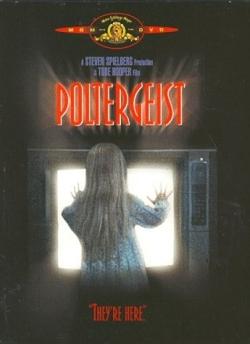 Полтергейст - Poltergeist