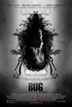 Глюки - Bug