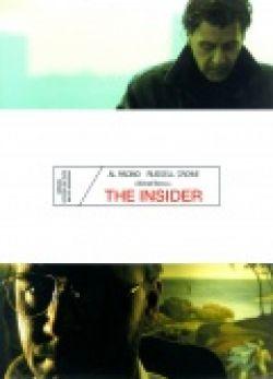 Свой человек - The Insider