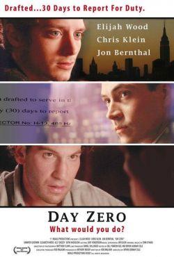 День Зеро - Day Zero