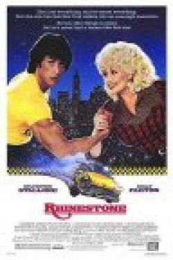 Горный хрусталь - Rhinestone