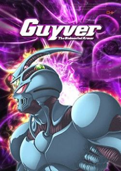 Гайвер - Kyoshoku soko Guyver