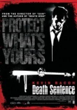 Смертный приговор - Death Sentence