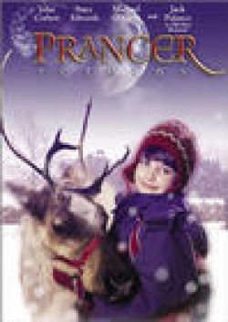 ����������� ������� - Prancer Returns