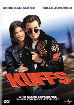 Каффс - Kuffs