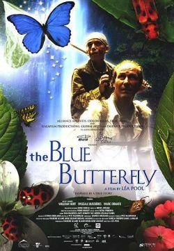 Голубая бабочка - The Blue Butterfly