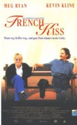 ����������� ������� - French Kiss