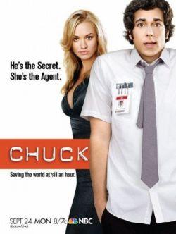 Чак - Chuck