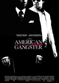 Гангстер - American Gangster