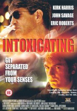 Интоксикация - Intoxicating