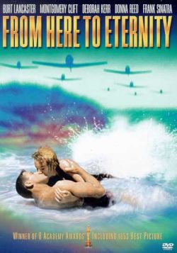 ������ � �� ���� ����� - From Here to Eternity