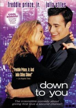 Только ты и я - Down to You