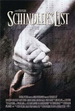 Список Шиндлера - Schindlers List