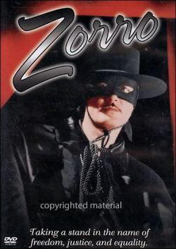 Зорро - Zorro