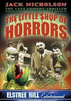 Маленький магазинчик ужасов - The Little Shop of Horrors
