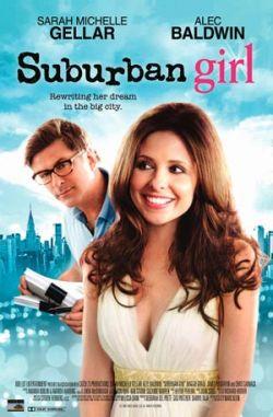 Девушка из пригорода - Suburban Girl