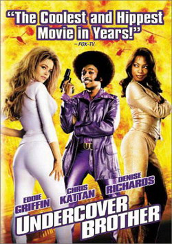 ������ ���� - Undercover Brother