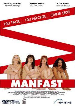 Воздержаться от мужчин - Manfast