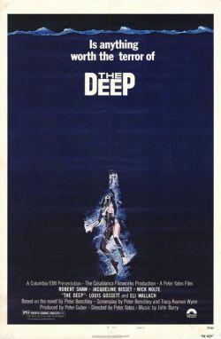 Бездна - The Deep