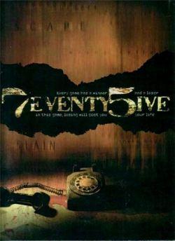 ����� �� 75 ������ - 7eventy 5ive