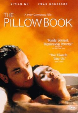 Интимный дневник - The Pillow Book