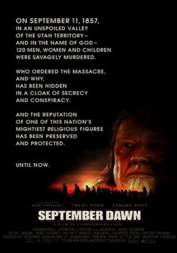 Сентябрьский рассвет - September Dawn