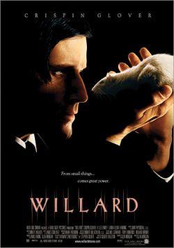 Уиллард - Willard