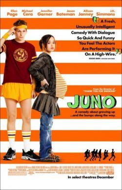 Джуно - Juno