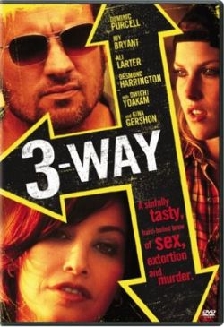 Тройная подстава - Three Way