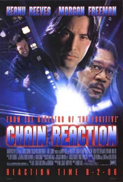 ������ ������� - Chain Reaction