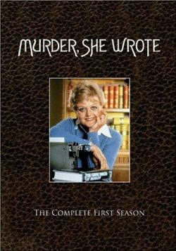 Она написала убийство. Сезон 1 - Murder, She Wrote. Season I