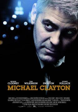 ����� ������� - Michael Clayton