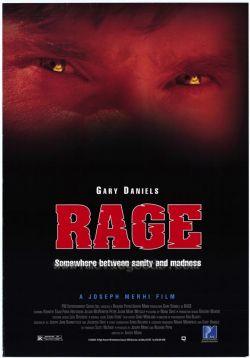 Гнев - Rage