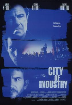 ���� ������������ - City of Industry