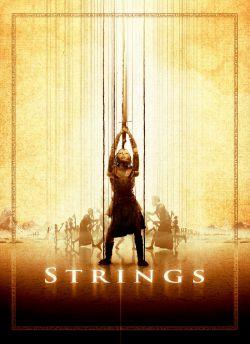 Нити - Strings