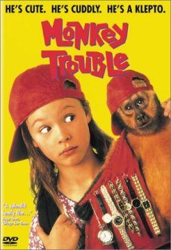 Неприятности с обезьянкой - Monkey Trouble