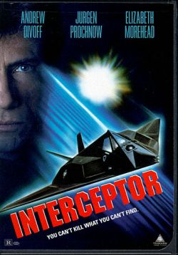 Перехватчик - Interceptor
