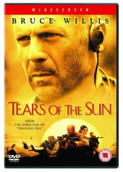 ����� ������ - Tears of the Sun