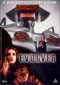 Эволвер - Evolver