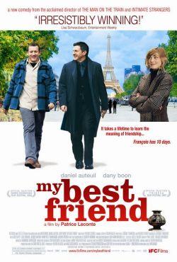 Мой лучший друг - Mon meilleur ami