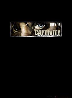 Похищение - Captivity