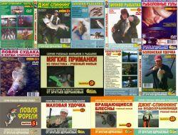 Секреты рыбалки от братьев Щербаковых - Sekrety rybalki ot bratev Werbakovyh