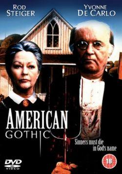 Американская готика - American Gothic